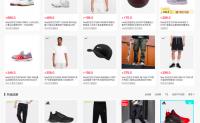 Adidas 和 Nike 在中国电商平台的销售额大幅下滑