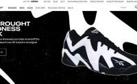 传:Adidas 将于下周拍卖 Reebok 锐步品牌