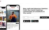 电商平台 Etsy 收购英国二手时尚平台 Depop
