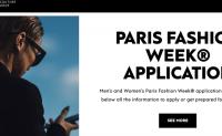 法国高定和时装联合会推出两款数字工具