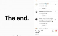 "Jean Paul Gaultier 高缇耶告别T台后,同名品牌迈入""众包""新时代"