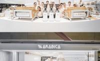 % ARABICA 在上海虹桥机场 T2 开出新店