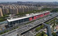 三井不动产海外首家车站型购物中心落户上海