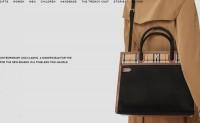 意大利警方指控一对中国夫妇涉嫌剥削移民劳工为品牌生产手袋