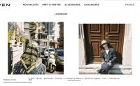 之禾旗下法国品牌 Carven 的巴黎老店将于9月重装开业