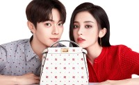 FENDI 推出全新 2021 七夕限定系列广告大片