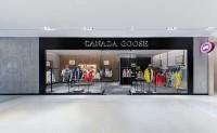 Canada Goose 大连首店开幕