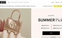 """二手奢侈品包袋寄售网站 Rebag 推出""""以物换物""""项目"""