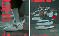 PUMA FUSION NITRO 篮球鞋上市