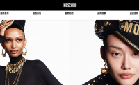 意大利奢侈品集团 Aeffe 收购 Moschino 剩余30%股权