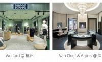 内衣品牌 Wolford在杭州大厦开设精品店