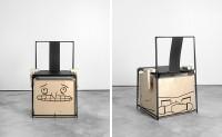 「上下」和 Camille Blatrix 带来限量合作款碳纤维椅
