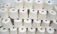 受近期双控政策影响短期棉价承压