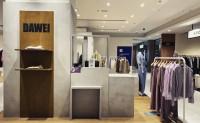 品牌 Dawei在巴黎老佛爷百货开设专柜