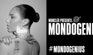 Moncler 设计师联名系列将在上海等五大城市线上直播发布