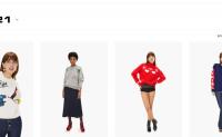 法国针织时尚品牌 Sonia Rykiel 再度易主