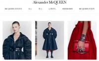 Alexander McQueen 将在伦敦 Frieze 艺术博览会发布女装系列
