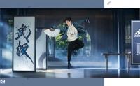 """adidas""""武极""""系列 2021 秋冬季新品正式发售"""
